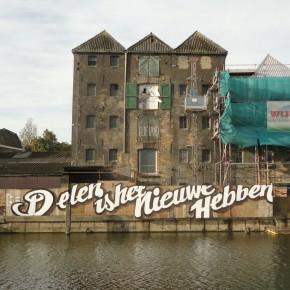 Crowdfunding voor de Sodafabriek